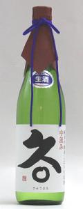 久○(きゅうまる) 純吟 生原酒 1800ml