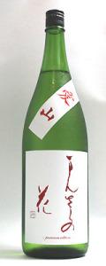 まんさくの花  巡米吟醸 愛山 BY29 1800ml