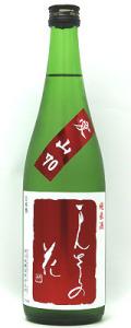 まんさくの花 巡米酒70 愛山 30BY  720ml