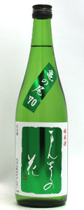 まんさくの花 巡米酒70 亀の尾 30BY  720ml