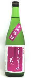 まんさくの花 巡米酒70 美郷錦 30BY 720ml