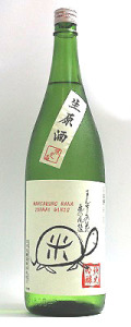 まんさくの花 亀ラベル 純米吟醸生原酒 1800ml