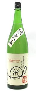 まんさくの花 亀ラベル 純米吟醸1回火入 1800ml