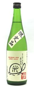 まんさくの花 亀ラベル 純米吟醸1回火入 720ml