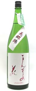 まんさくの花 巡米吟醸 美郷錦 BY29 1800ml