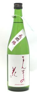 まんさくの花 巡米吟醸 美郷錦 BY29 720ml
