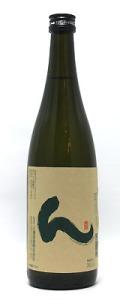 豊盃 ん 純米酒 720ml