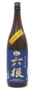 六根 サファイア 純米吟醸 ひやおろし 1800ml