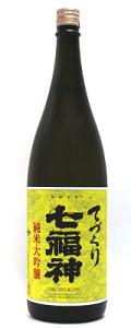 てづくり七福神 純米大吟醸 1800ml