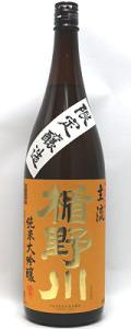 楯野川 主流 純米大吟醸 1800ml