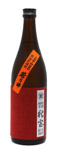 特別純米酒 若乃井 秋宝 720ml
