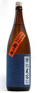特別純米酒 若乃井 夏宝 1800ml