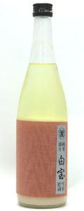 若乃井 純米酒 にごり 白宝 720ml