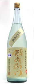 酉与右衛門(よえもん) 純米大吟醸 吟ぎんが45%直汲み生酒 1800ml