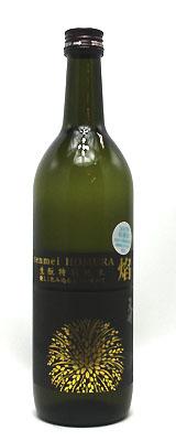 天明 焔 生もと 特別純米生 720ml