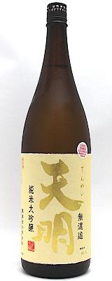 天明 純米大吟醸 夢の香40 F701 1800ml