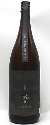 土田 イニシャルR スペック2 1800ml