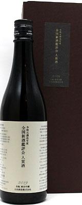 土田 全国新酒鑑評会 入賞酒 720ml