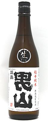 陸奥八仙 裏男山純米生原酒 720ml