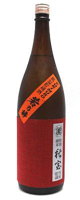 特別純米酒 若乃井 秋宝 1800ml