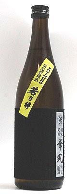 若乃井 純米吟醸 華丸 720ml