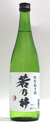 若乃井 特別純米(出羽の里) 720ml