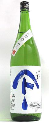 やまとしずく 純米吟醸 美郷錦 直詰瓶火入れ 1800ml