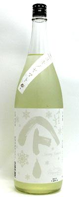 やまとしずく 純米吟醸 ユキノヤマト 生  1800ml