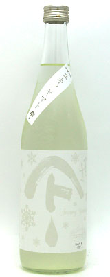 やまとしずく 純米吟醸 ユキノヤマト 生  720ml