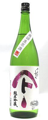 やまとしずく 純米吟醸 直詰 生原酒 1800ml