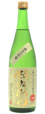 酉与右衛門(よえもん) 純米大吟醸 吟ぎんが45%火入れ 720ml