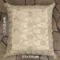 レース刺繍座布団カバー 55cm×59cm