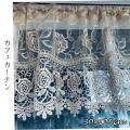 レース刺繍カフェカーテン 30cm×125cm