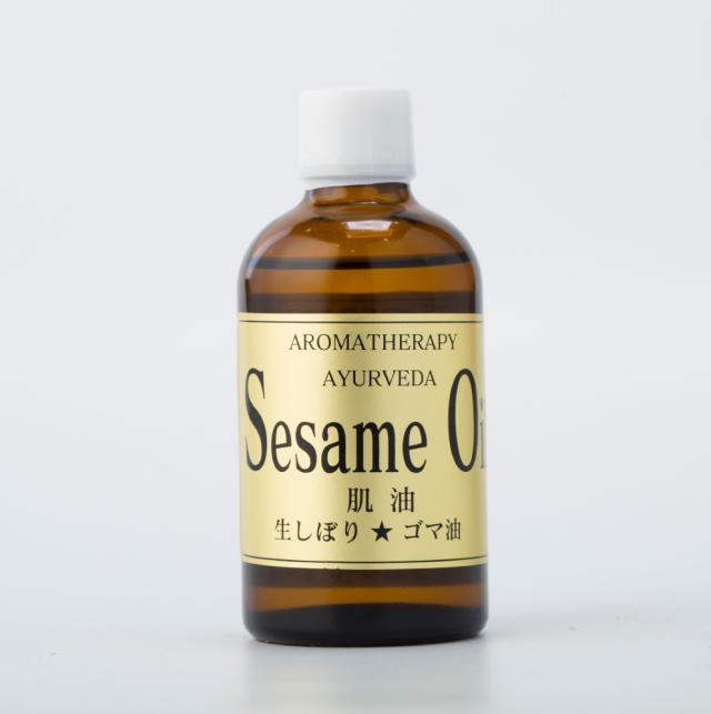 SesameOil110ml(セサミオイル110mlサイズ)