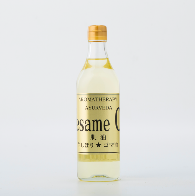 SesameOil500ml(セサミオイル500mlサイズ)
