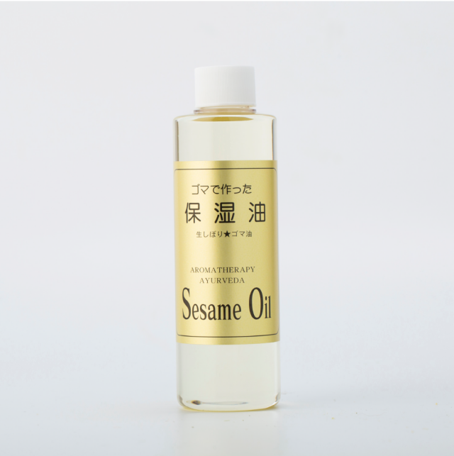 SesameOil200ml(セサミオイル200mlサイズ)