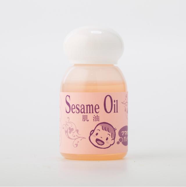 SesameOil(セサミオイル)30mlお試し商品
