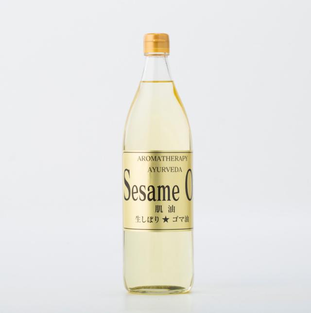 SesameOil900ml(セサミオイル900mlサイズ)