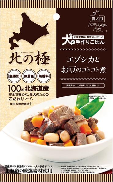 北の極 エゾシカとお豆のことこと煮(北海道産100%・無添加)60g