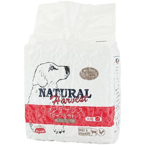 ナチュラルハーベスト ベーシックフォーミュラ メンテナンス[ビーフ&チキン]■大粒 ■成犬用 ■シニア用 ■中~大型犬用 3.1kg |AAFCO栄養基準適用|無添加ドッグフード