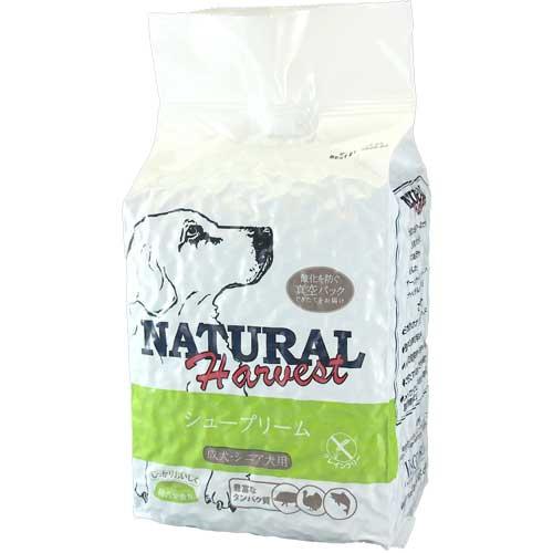 ナチュラルハーベスト プライムフォーミュラ シュープリーム ■標準粒 ■成犬 ■シニア用 ■グレインフリー 1.59kg|AAFCO栄養基準適用|無添加ドッグフード|グレインフリー
