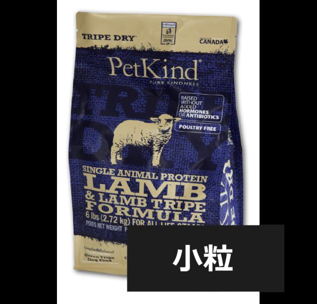グリーンラムトライプSAP小粒 2.72kg    PetKind