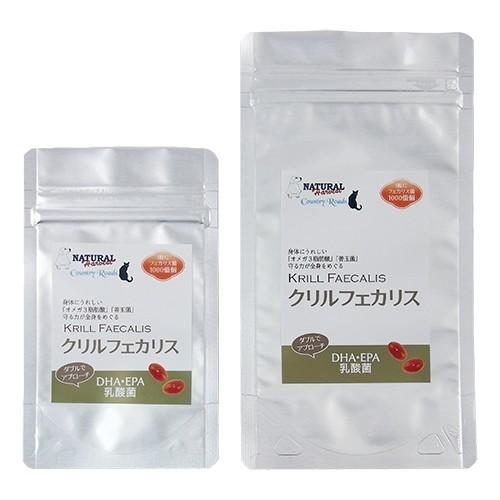 ナチュラルハーベスト クリルフェカリス 35粒 ・ 180粒|サプリメント|オメガ3脂肪酸|アスタキサンチンで抗酸化作用