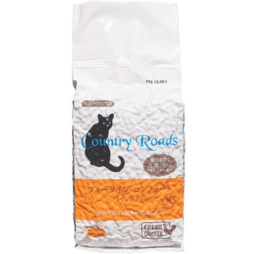 カントリーロード フィーライン コンフォート【インドア】 成猫用・シニア猫用 1袋635g入|AAFCO栄養基準適用|無添加キャットフード